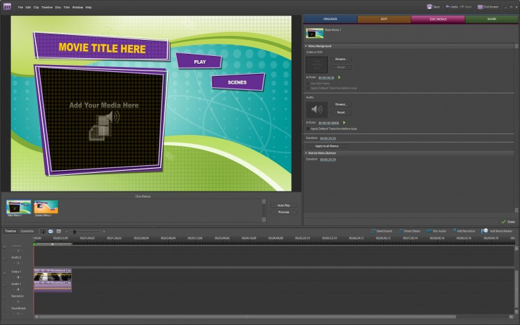 Adobe Premiere Elements 7 menu