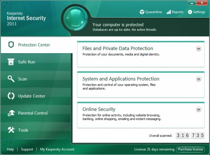Main interface in Kaspersky Internet Security 2011