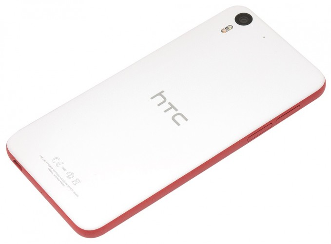 how to change battery in htc desire eye